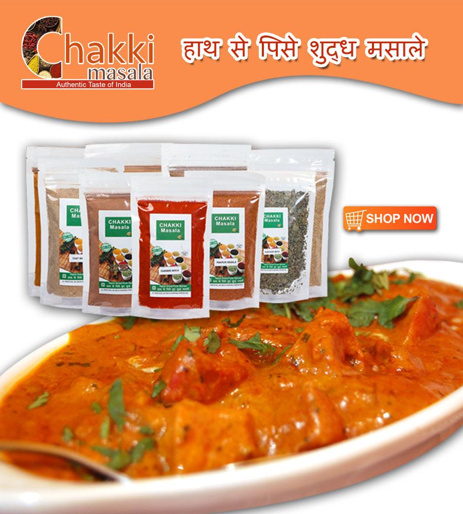 Hand Ground Spices